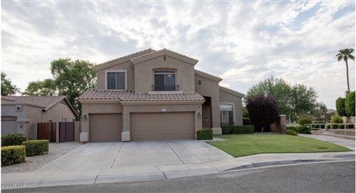 Photo of 21322 N 69TH Avenue, Glendale, AZ 85308 (MLS # 6136607)