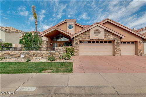 Photo of 5716 W ARROWHEAD LAKES Drive, Glendale, AZ 85308 (MLS # 6203608)