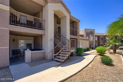 Photo of 17017 N 12th Street #2053, Phoenix, AZ 85022 (MLS # 6230608)