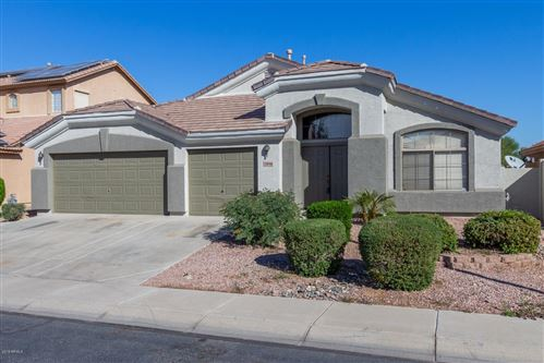 Photo of 12846 W ASTER Drive, El Mirage, AZ 85335 (MLS # 6006609)