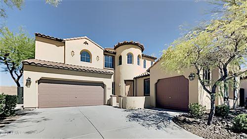 Photo of 12561 W BLACKSTONE Lane, Peoria, AZ 85383 (MLS # 6250612)