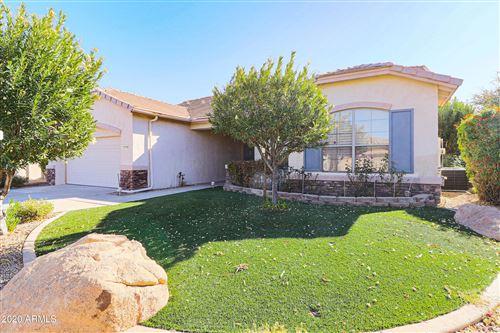Photo of 17779 W HOLLY Drive, Surprise, AZ 85374 (MLS # 6170617)