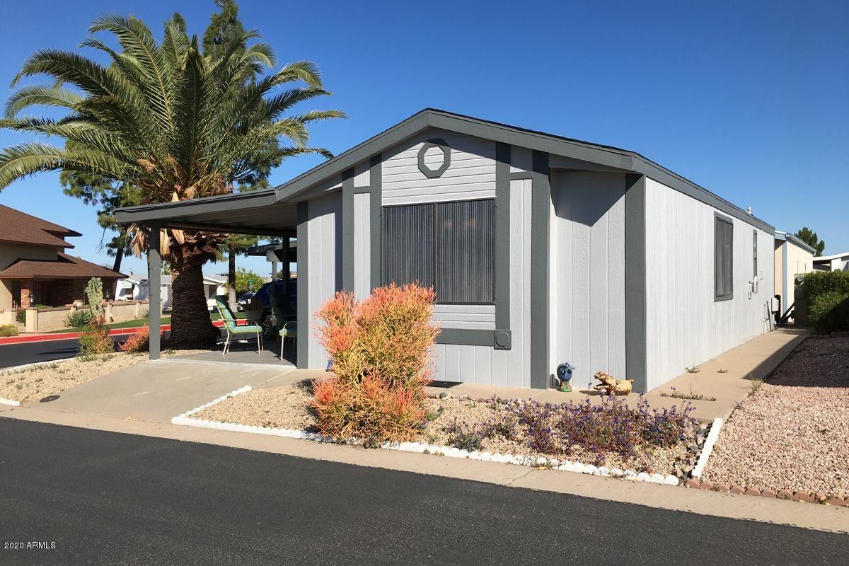 5735 E MCDOWELL Road #311, Mesa, AZ 85215 - MLS#: 6044620