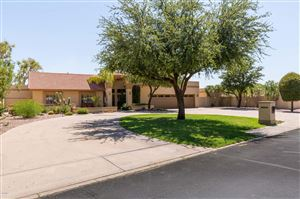 Photo of 7039 E FANFOL Drive, Paradise Valley, AZ 85253 (MLS # 5959621)