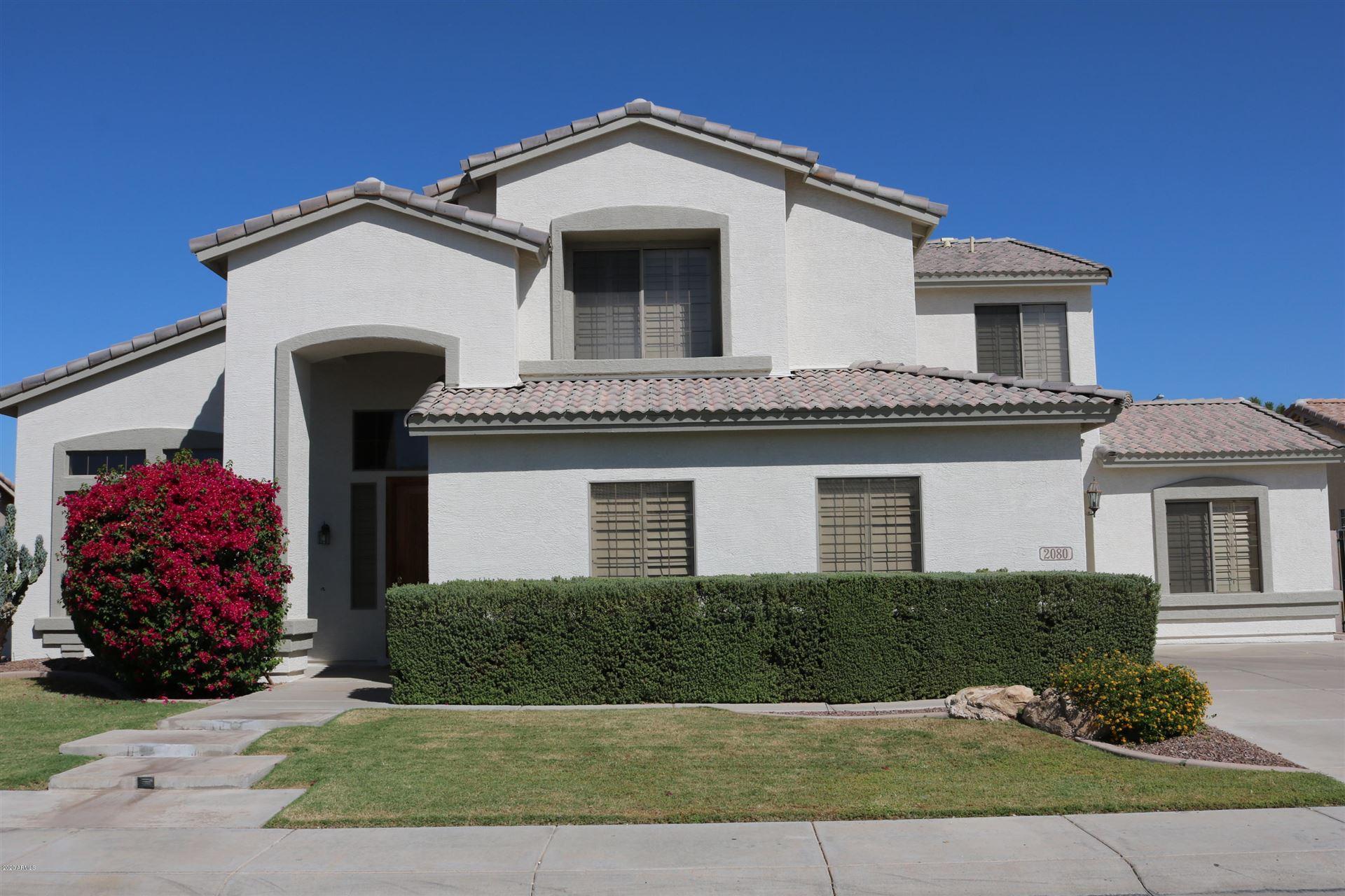2080 W MULBERRY Drive, Chandler, AZ 85286 - #: 6100621