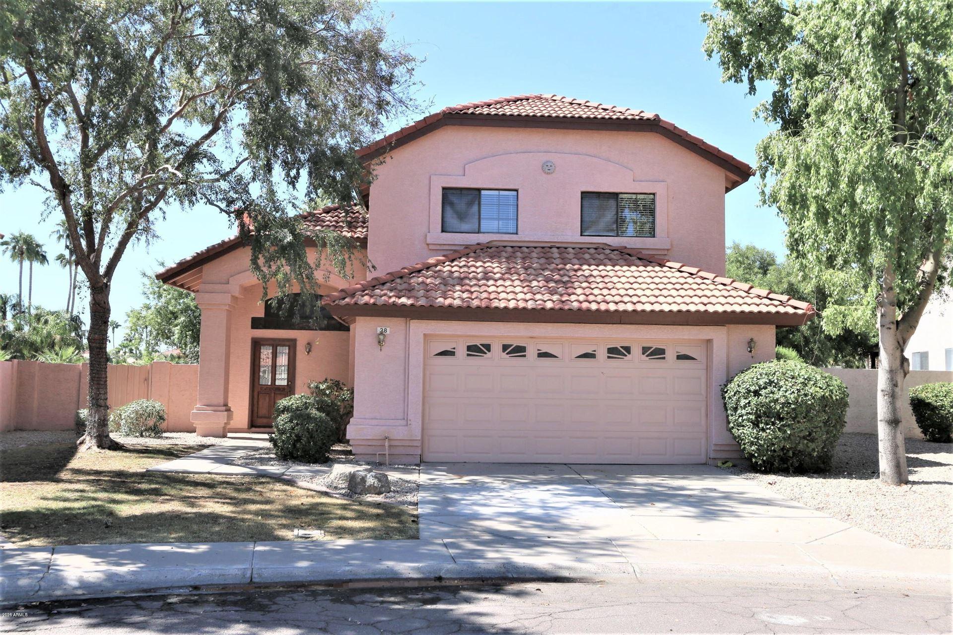38 S Sundial Drive, Gilbert, AZ 85233 - MLS#: 6105621