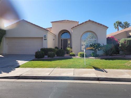 Photo of 11912 E TERRA Drive, Scottsdale, AZ 85259 (MLS # 6236623)