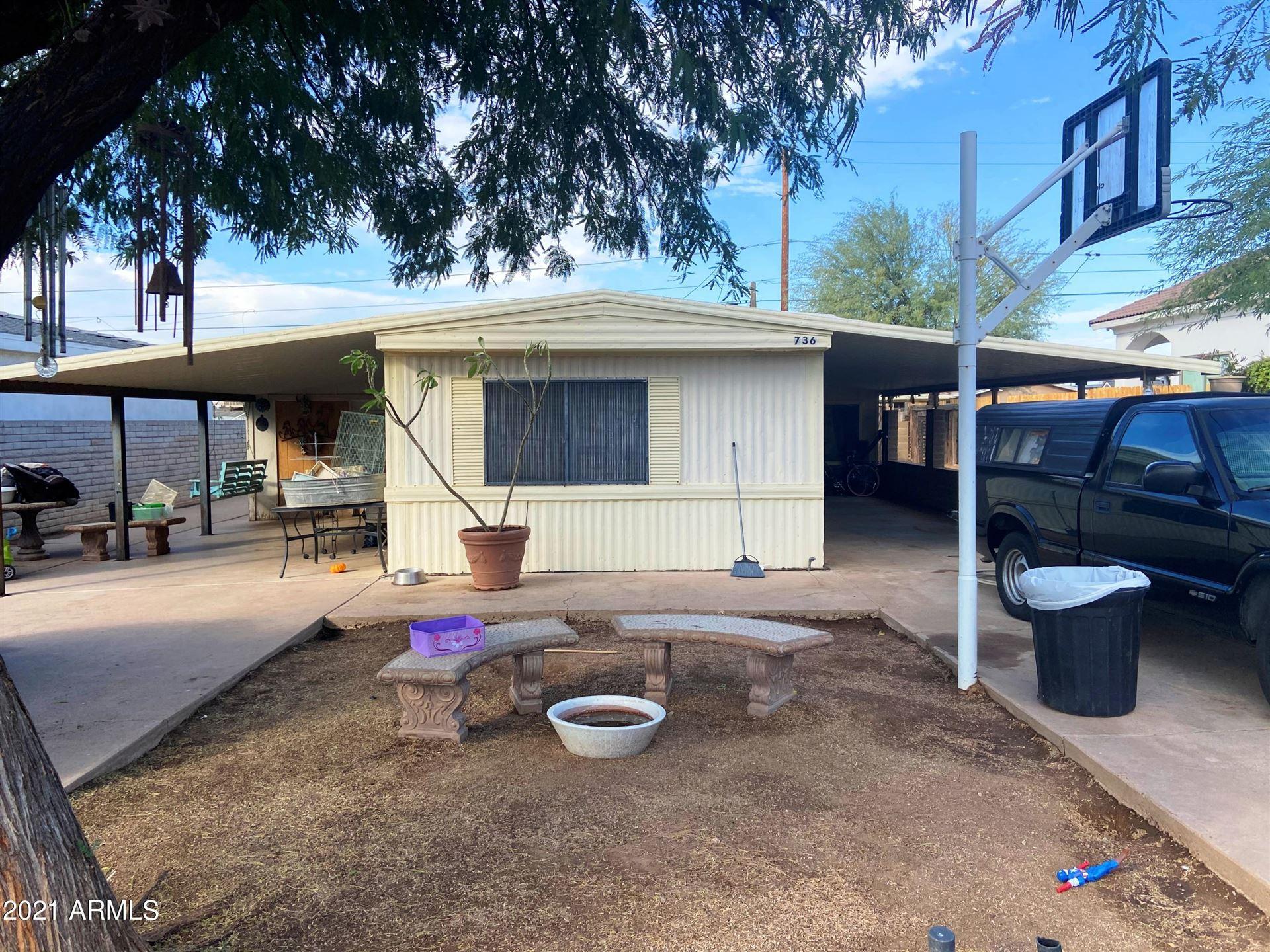 736 W BUIST Avenue, Phoenix, AZ 85041 - MLS#: 6195623