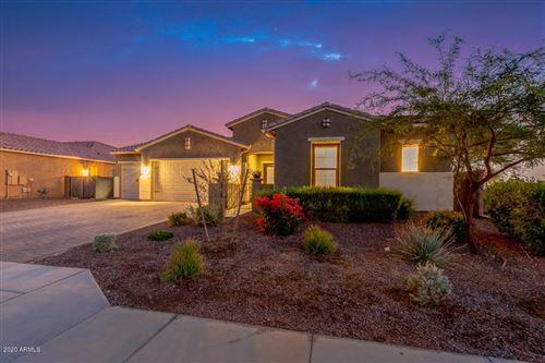 Photo of 2645 W CORVA Drive, Phoenix, AZ 85085 (MLS # 6135625)