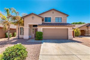 Photo of 15961 W STATLER Street, Surprise, AZ 85374 (MLS # 5978626)