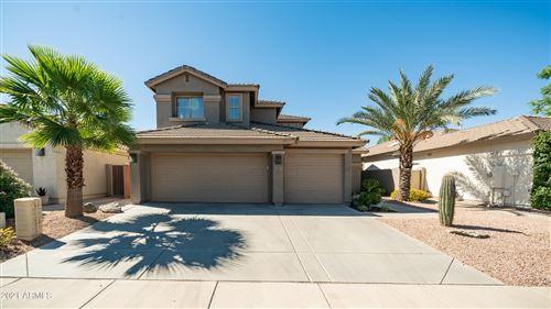 Photo of 7732 S LA CORTA Drive, Tempe, AZ 85284 (MLS # 6306629)