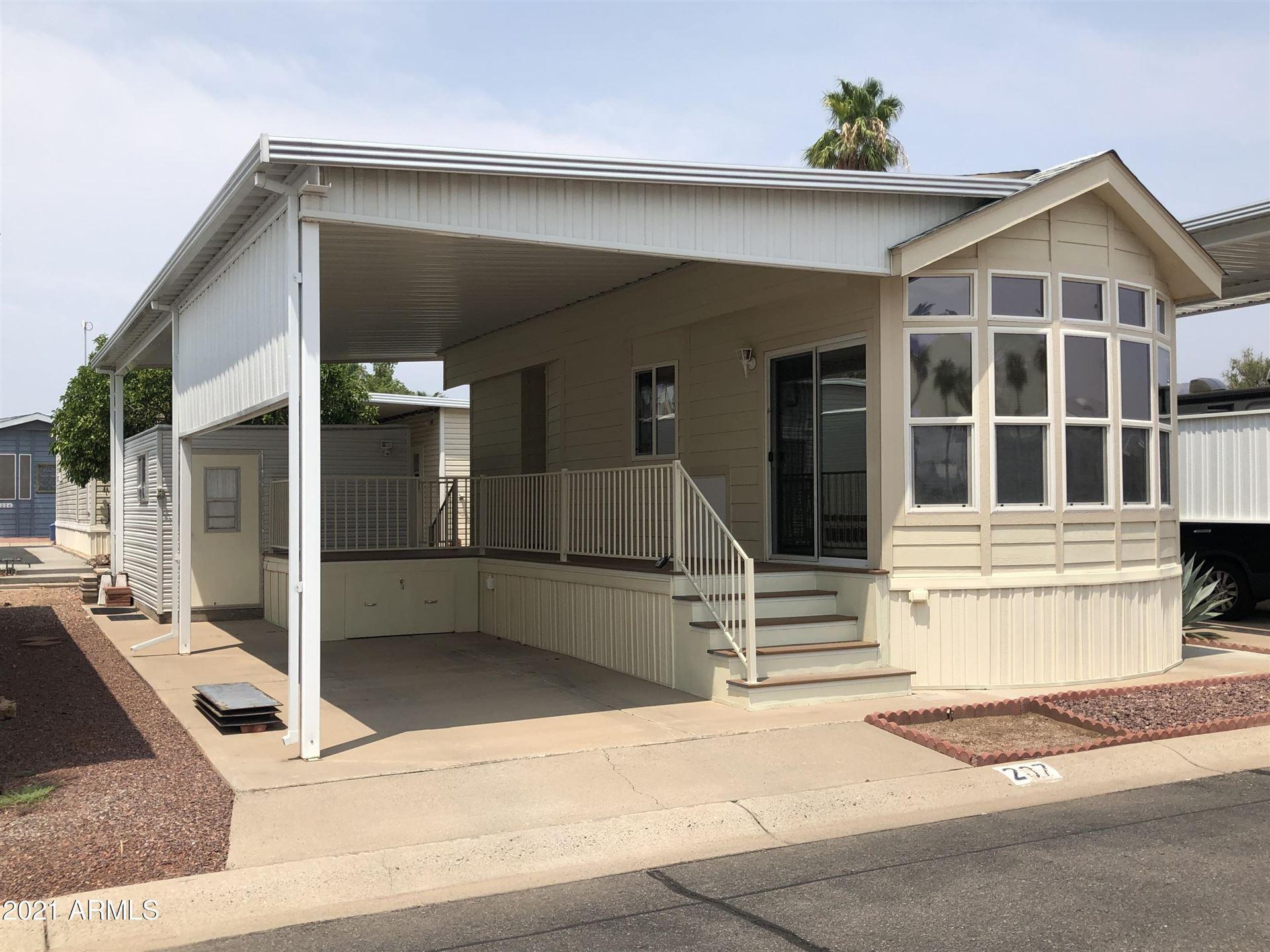 Photo of 207 S NIGHTDIGGER Drive, Apache Junction, AZ 85119 (MLS # 6268635)