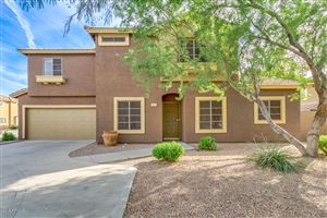 Photo of 4033 E MELINDA Lane, Phoenix, AZ 85050 (MLS # 5963637)