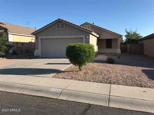 Photo of 11313 W CAMPANA Drive, Surprise, AZ 85378 (MLS # 6138637)