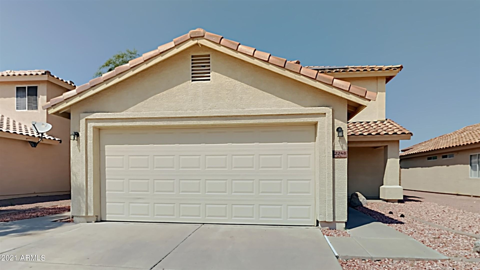 Photo of 12248 W COLUMBINE Drive, El Mirage, AZ 85335 (MLS # 6293639)