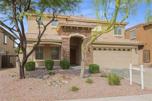 Photo of 2346 W DEWDROP Trail, Phoenix, AZ 85085 (MLS # 6134642)