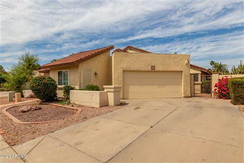 Photo of 1624 E CINDY Street, Chandler, AZ 85225 (MLS # 6223644)