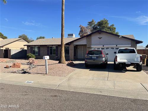 Photo of 3849 W BERYL Avenue, Phoenix, AZ 85051 (MLS # 6310649)