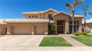 Photo of 22508 N 60TH Avenue, Glendale, AZ 85310 (MLS # 5947650)