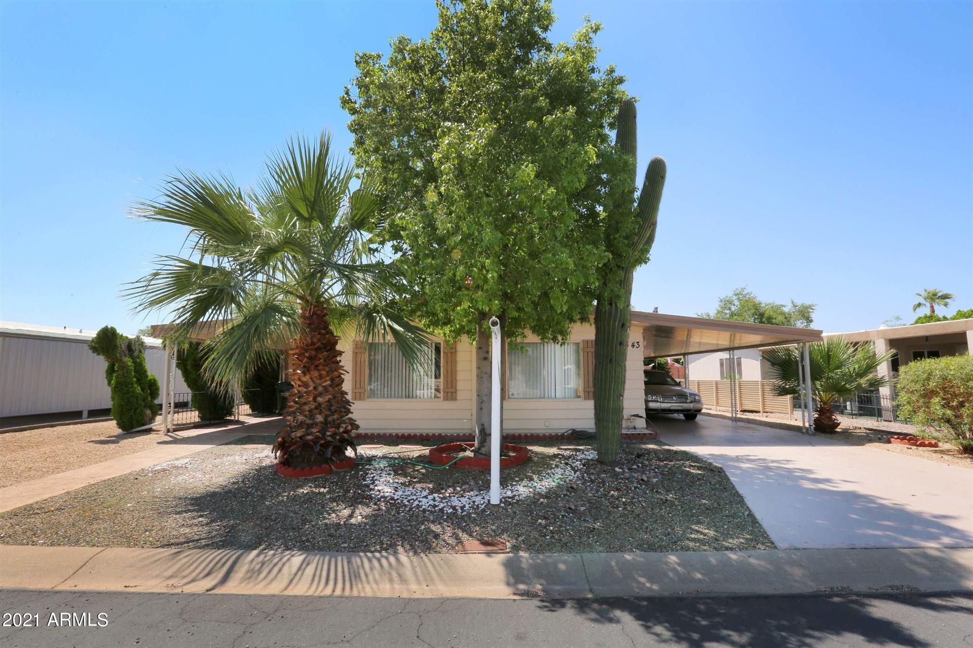 3443 E SANDRA Terrace, Phoenix, AZ 85032 - MLS#: 6283651