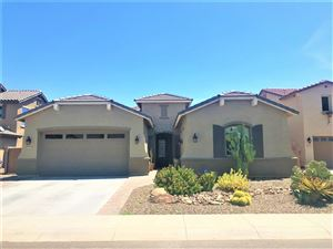 Photo of 5703 S PARKCREST Street, Gilbert, AZ 85298 (MLS # 5966652)