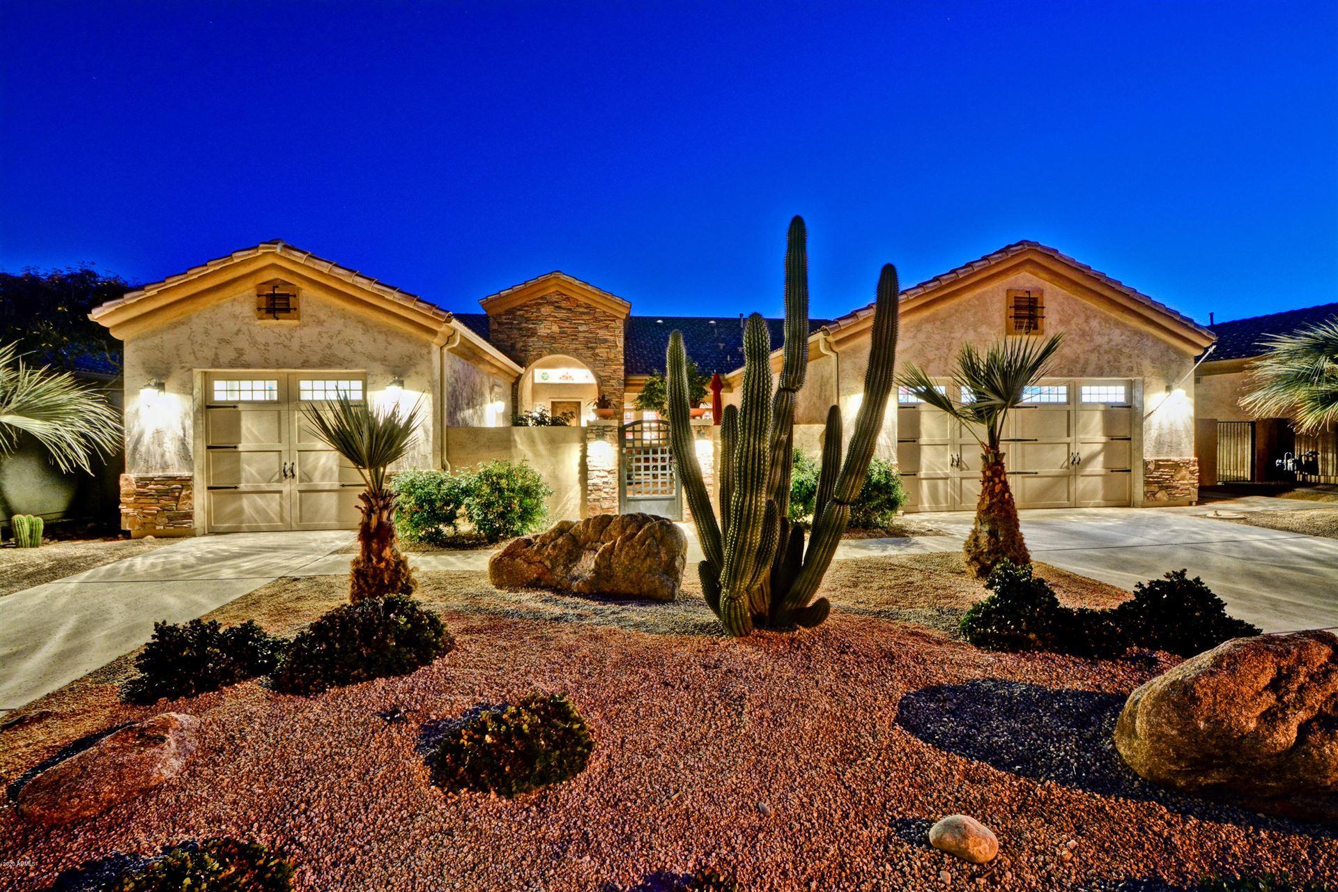 14727 W CARBINE Court, Sun City West, AZ 85375 - MLS#: 6030653