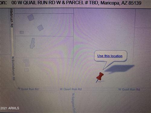 Tiny photo for 00 W QUAIL RUN Road W, Maricopa, AZ 85139 (MLS # 6269654)