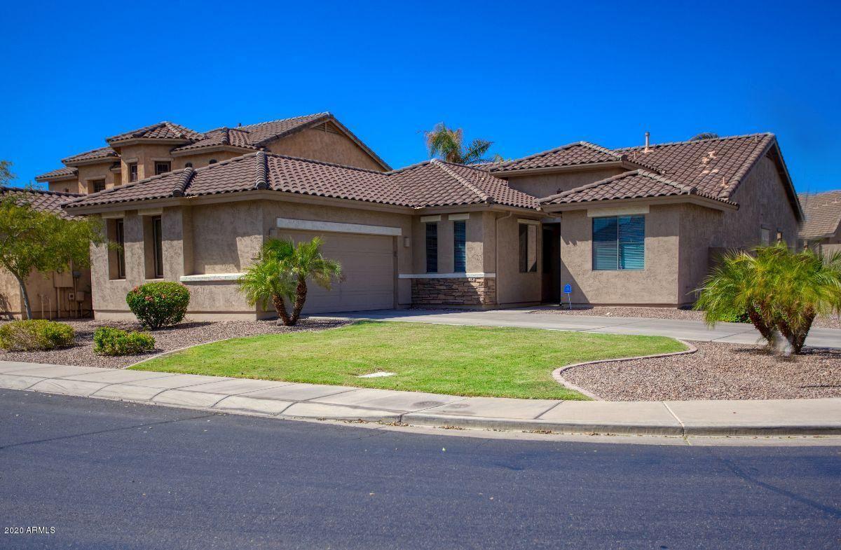 82 W Hawk Way, Chandler, AZ 85286 - MLS#: 6128654