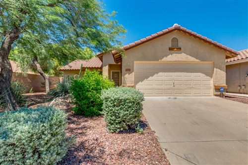 Photo of 17710 N Austin Avenue, Surprise, AZ 85374 (MLS # 6098656)