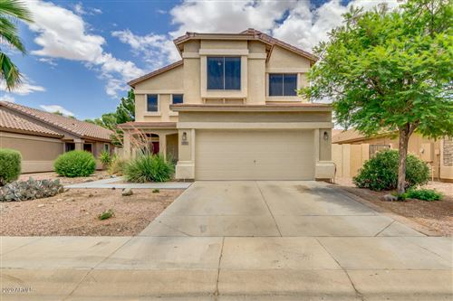 Photo of 16856 W STATLER Street, Surprise, AZ 85388 (MLS # 6099657)