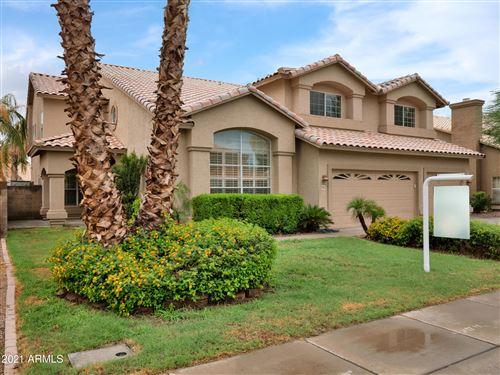 Photo of 1335 E Horseshoe Avenue, Gilbert, AZ 85296 (MLS # 6259657)