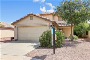 Photo of 12813 N EL FRIO Street, El Mirage, AZ 85335 (MLS # 5978658)