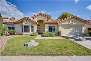Photo of 3109 N MEADOW Drive, Avondale, AZ 85392 (MLS # 5837659)