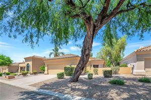Photo of 12422 N TEAL Drive, Fountain Hills, AZ 85268 (MLS # 5943660)