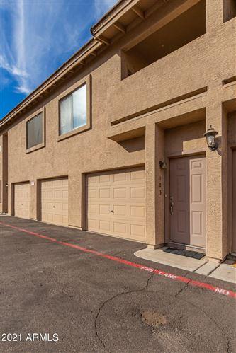 Photo of 1406 W EMERALD Avenue #103, Mesa, AZ 85202 (MLS # 6311661)