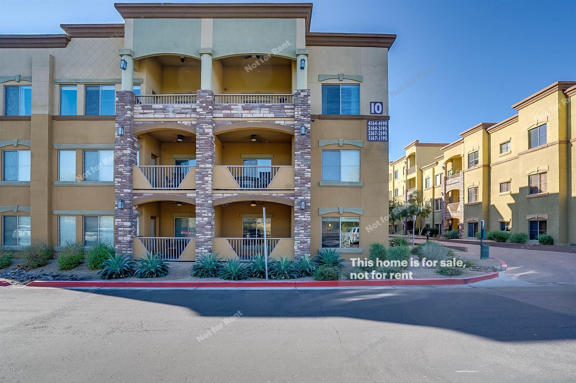 5450 E DEER VALLEY Drive #1194, Phoenix, AZ 85054 - MLS#: 6036661