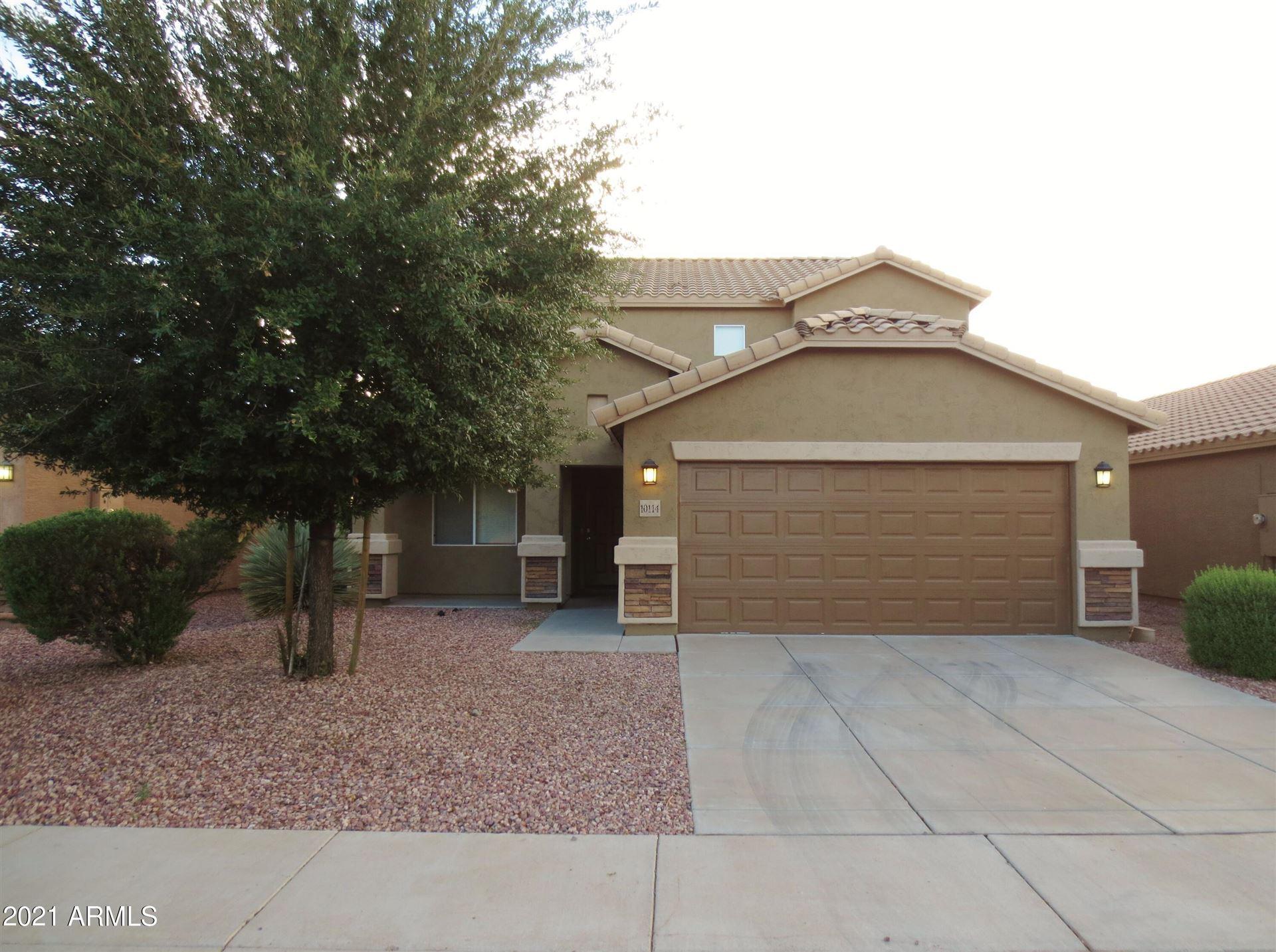 Photo of 10114 N 116TH Lane, Youngtown, AZ 85363 (MLS # 6241661)
