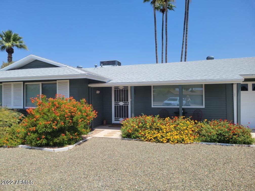 Photo of 12047 N SAINT ANNES Drive, Sun City, AZ 85351 (MLS # 6074662)