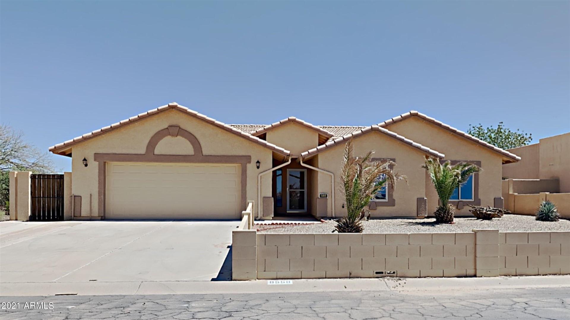 8559 W TORREON Drive, Arizona City, AZ 85123 - MLS#: 6290663