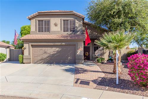 Photo of 7402 W MELINDA Lane, Glendale, AZ 85308 (MLS # 6136667)