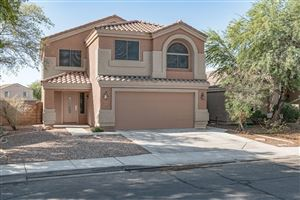 Photo of 12717 W MANDALAY Lane, El Mirage, AZ 85335 (MLS # 5971668)
