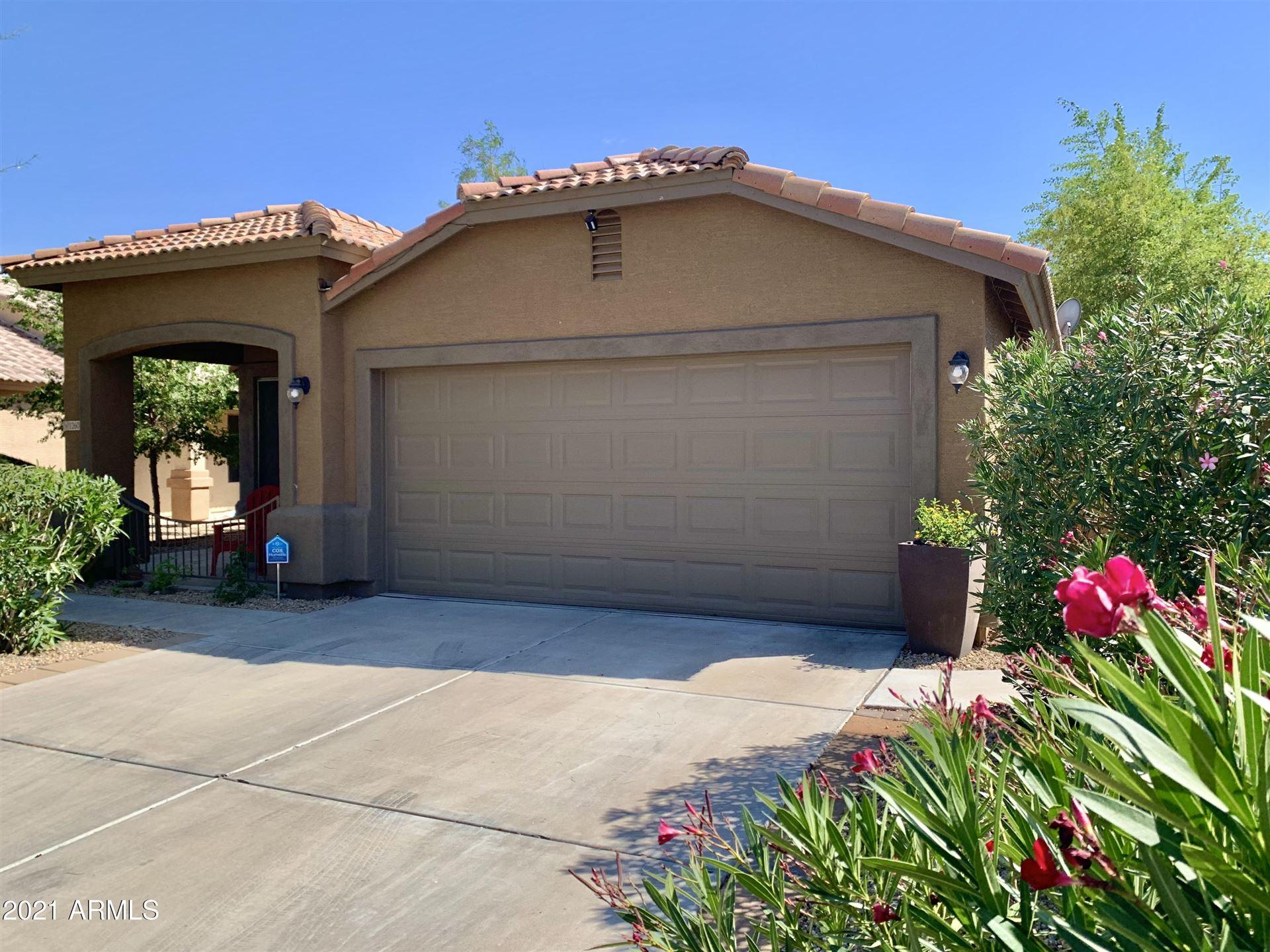 Photo of 12609 W FAIRMOUNT Avenue, Avondale, AZ 85392 (MLS # 6223668)