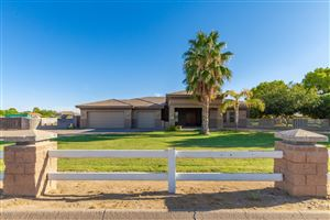 Photo of 12811 W Desert Cove Road, El Mirage, AZ 85335 (MLS # 5978670)