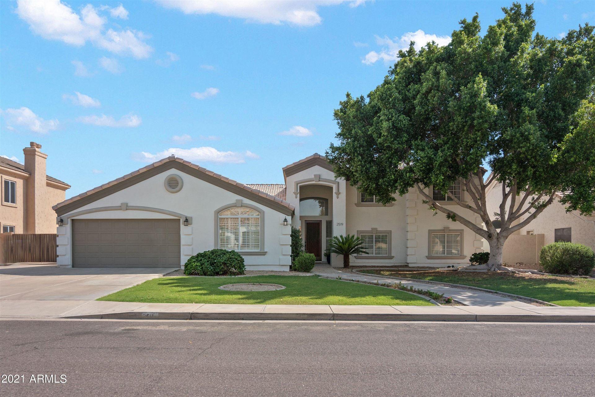 2519 E MENLO Street E, Mesa, AZ 85213 - MLS#: 6282670