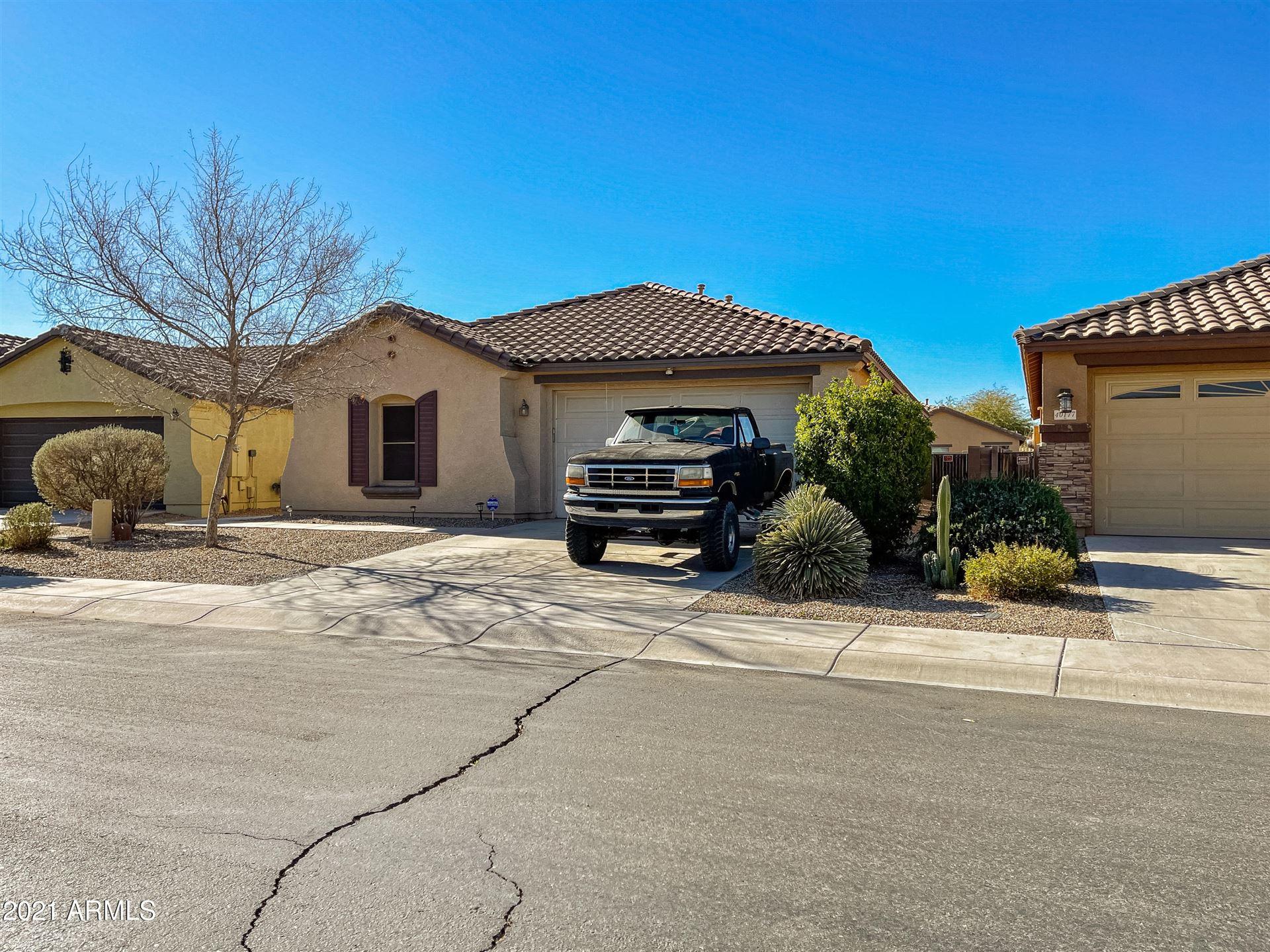 Photo of 40165 W TAMARA Lane, Maricopa, AZ 85138 (MLS # 6199672)