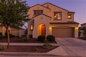 Photo of 15221 W Bloomfield Road, Surprise, AZ 85379 (MLS # 5965673)