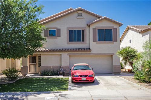 Photo of 12829 W LA REATA Avenue, Avondale, AZ 85392 (MLS # 6235673)