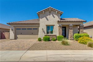 Photo of 470 E TORREY PINES Place, Chandler, AZ 85249 (MLS # 5967674)