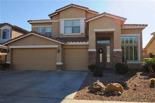 Photo of 10345 W CASHMAN Drive, Peoria, AZ 85383 (MLS # 6167674)