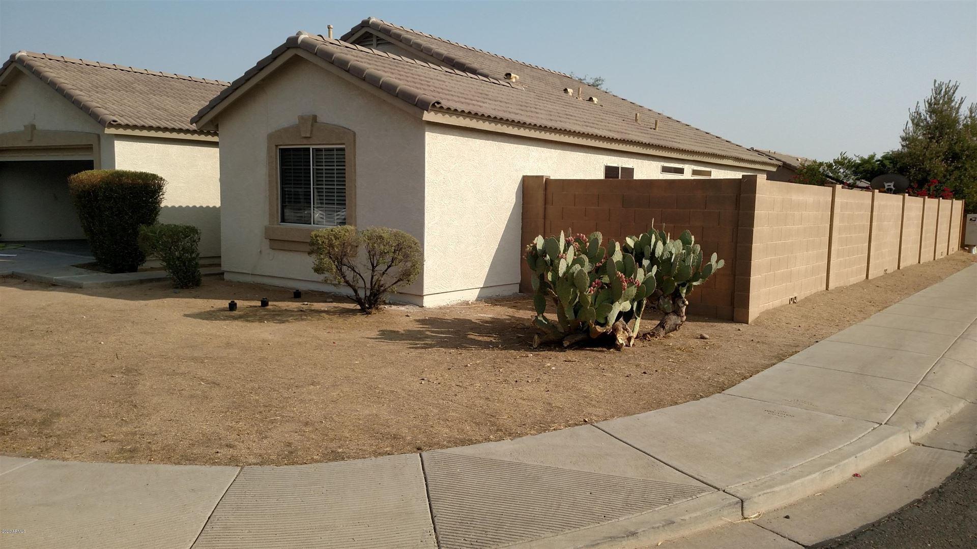 12521 W DREYFUS Drive, El Mirage, AZ 85335 - MLS#: 6134674
